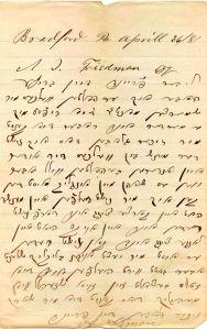 2012-11-28 (34) 0001.jpg yiddish letter