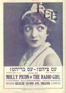 2014-03-07 (1) Molly Picon 1