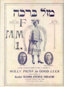 2014-03-07 (4) Molly Picon 4